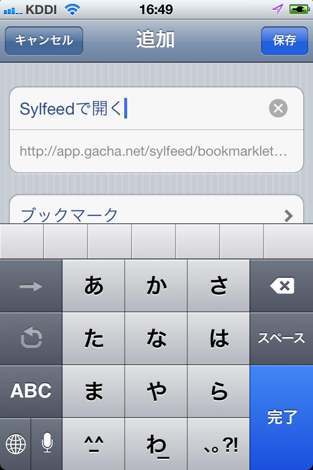 Bookmarklet_002