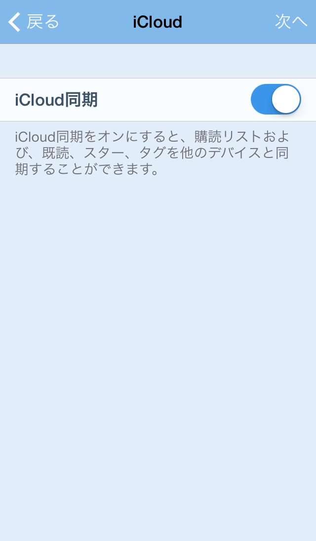 Screenshot 2013.09.18 16.33.23